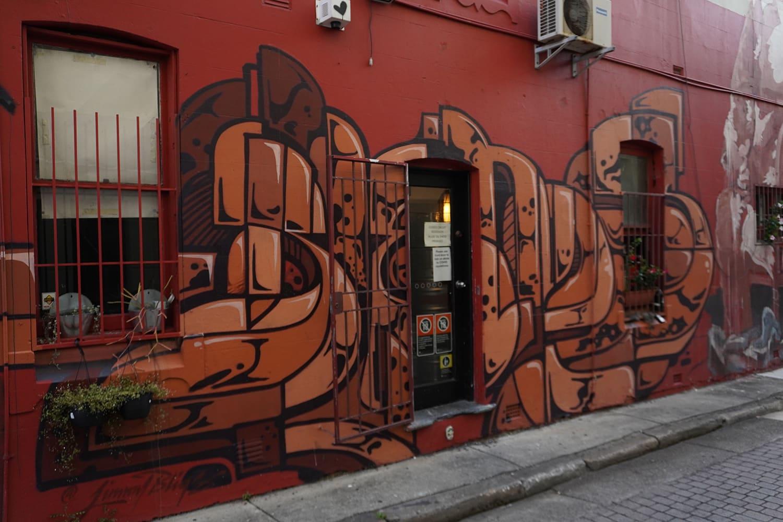 Teggs Lane Chippendale Street Art Sydney Art Out Live January 2021 (1) Blends